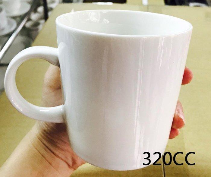 【無敵餐具】台灣製陶瓷馬克杯(320cc)可耐熱/接受印製專屬logo【HDC-06】