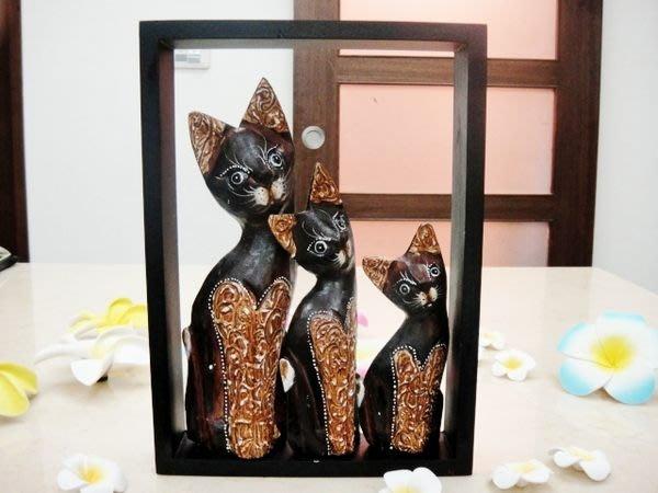 Y【永晴峇里島】巴里島三立貓方框擺飾/公仔,居家、民宿、飯店都好用-擺飾42-1.@