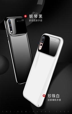 GooMea 2免運 華為 Nova 4 Nova 4e PC護眼電鍍硬殼手機套 白色 手機殼保護套保護殼防摔套防刮殼