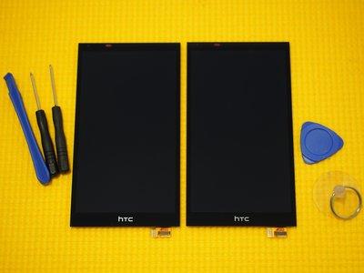 免運費【新生 手機快修】HTC 816 原廠液晶總成 LCD螢幕 觸控面板 玻璃破裂 htc 816 現場維修更換 台北市