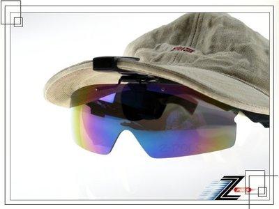 【Z-POLS獨家新款夾帽式可掀蓋PC七彩款】適用各種帽體頂級防爆抗UV4太陽眼鏡,限定販售!!