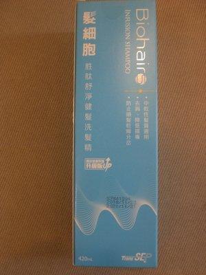 股東會紀念品~ 110寶齡 biohairs 髮細胞 胜肽舒淨健髮洗髮精 420ml ~2021/11/21