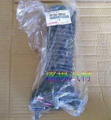 盛揚 正廠 LEXUS RX330 2003-2006 後避震器上座+防塵套 單價 (有分左右邊)
