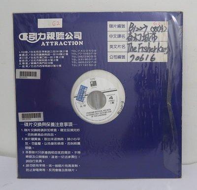 LD雷射影碟(LaserDisc)-奇幻城市 The Fisher King