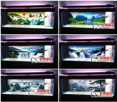 奇奇店-熱賣款 高清掛圖魚缸背景畫貼紙山水瀑布龍三湖魚水族裝飾外側