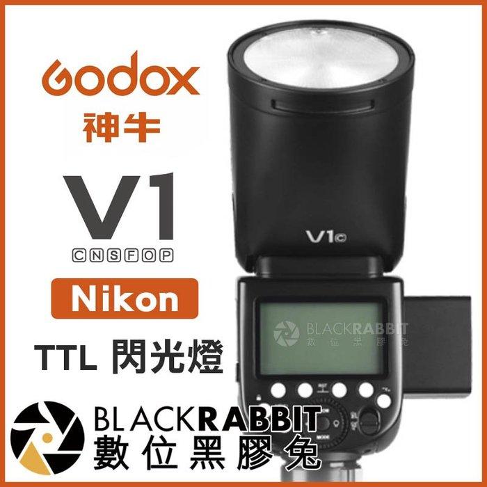 數位黑膠兔【 Godox 神牛 V1 Nikon Kit TTL 閃光燈 2.4G 】自動閃光燈 D3400 D5600