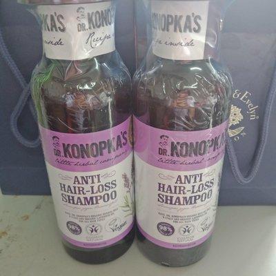 【新鮮現貨分享】本週↘990/2瓶入 ♥【Dr.Konopka's名媛專屬植萃精油洗髮精(500ml/瓶)】