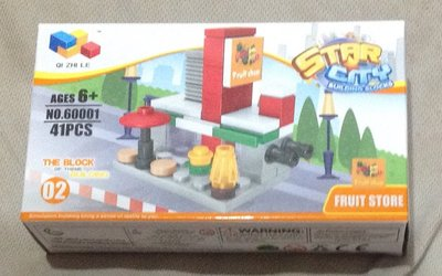 全新star city building blocks cake shop街景系列41pcs fruit store