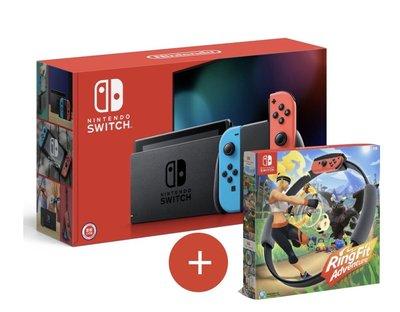*預購*全新 台灣公司貨 Nintendo switch 健身環大冒險 +電力加強版 紅藍switch主機 贈鋼化玻璃保貼