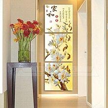 【厚2.5cm】玉蘭九魚圖-客廳現代簡約裝飾畫無框畫【190114_065】【70*70cm】1套價
