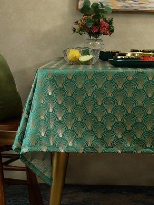 SUNNY雜貨-美式輕奢artdeco餐桌布桌旗仿真絲高精密提花現代茶幾布臺布#防塵罩#家居用品