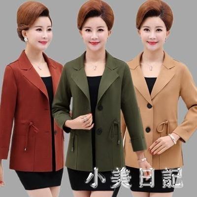 中年媽媽春秋裝休閒薄外套 40-50歲中老年人婦女裝大碼修身小西裝 qf6750