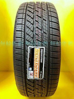 全新輪胎 BRIDGESTONE 普利司通 DG DRIVEGUARD 225/60-18 失壓續跑胎 防爆胎 RFT