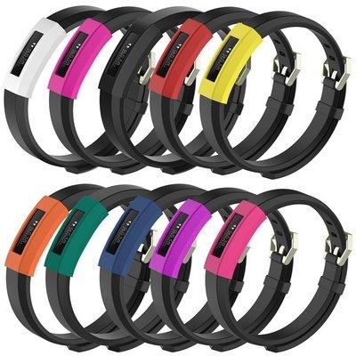 丁丁 Fitbit Alta HR 繽紛幻彩智能手環錶盤矽膠保護套 alta hr 全包抗震防摔 真機開模 錶盤保護外殼
