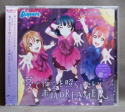【月光魚 電玩部】現貨全新 CD TV動畫 LoveLive!sunshine!! Aqours 9月 最新單曲