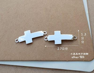 正純銀雙圈十字架墜子隔珠手作材料 國際標準925純銀串珠材料。🌸水晶森林手創館925純銀材料批發賣場 🌸