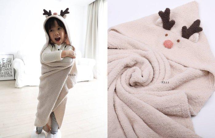 F211麋鹿造型 軟綿綿材質  浴巾 斗篷 蓋毯 抱毯 午安毯 $790
