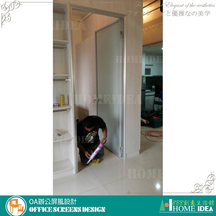 『888創意生活館』A07-2-080工業風鋁製隔間設計規劃$1元(290)屏東家具