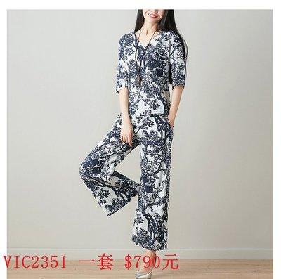 芳布衣 VIC2351郵寄免運棉麻修身印花V領七分袖上衣+闊腿九分褲套裝