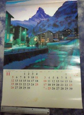 紅色小館~~~月曆A2~~~馬特合恩峰/瑞士