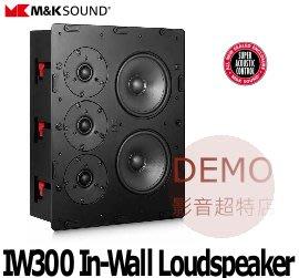 ㊑DEMO影音超特店㍿ 丹麥M&K SOUND IW300 嵌入壁掛式喇叭 單支(箱) 歡迎洽詢預約視聽