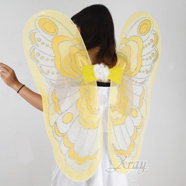 X射線【W154399】蝴蝶翅膀90cm-黃,萬聖節 化妝舞會 派對道具 兒童變裝 表演