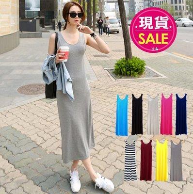 【JD Shop】莫代爾百搭多色舒適修身連身長洋裝 連身裙 長裙