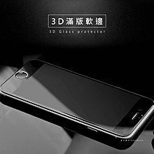 (金士曼) 軟邊 曲面 滿版 玻璃貼 保護貼 iPhone 12 11 X Xs XR SE2 iPhone8 7 6
