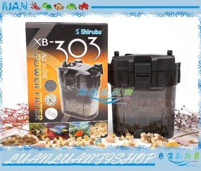 【~魚店亂亂賣~】台灣Shiruba銀箭多功能魚缸過濾器XB-303迷你圓桶360L小魚缸超適用XB303