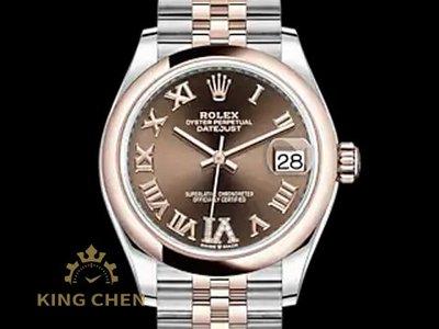 【金宸名錶】ROLEX 勞力士 DateJust 278241 玫瑰金 巧克力十鑽面盤 最新款 五珠帶 台灣 AS098