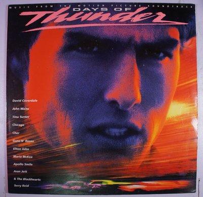 《二手英版黑膠》Days Of Thunder 霹靂男兒 電影原聲帶 收錄英國冠軍曲 Show Me Heave