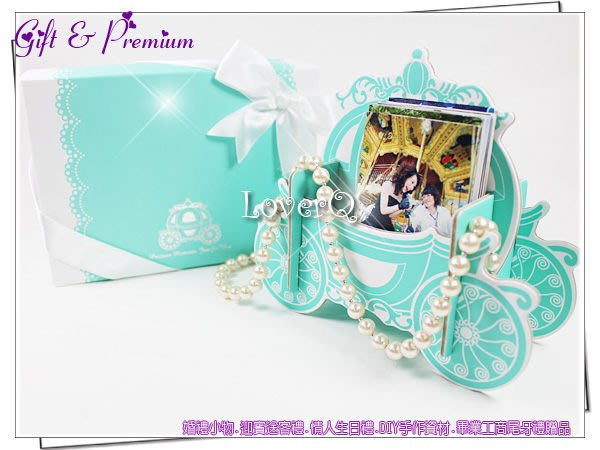 LoverQ 交換禮物 格林童話 馬車手機座禮盒 * 婚禮小物 送客禮 情人禮 生日禮 謝卡座 名片座 文具