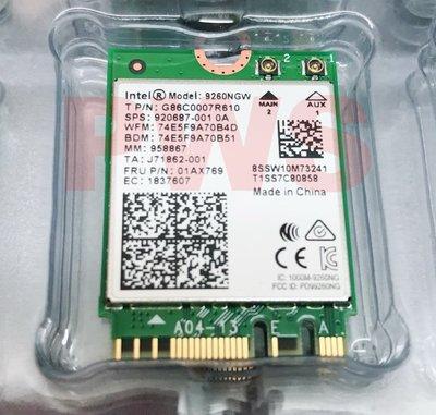 【筆電用 Intel AC 9260 9260NGW 802.11ac Wave 2 藍芽5.0 M.2 NGFF 】