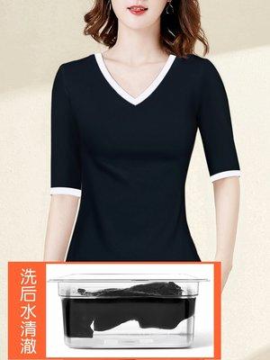 t恤女上衣2019新款時尚潮中袖拼接打底衫 低領顯瘦五分袖內搭小衫