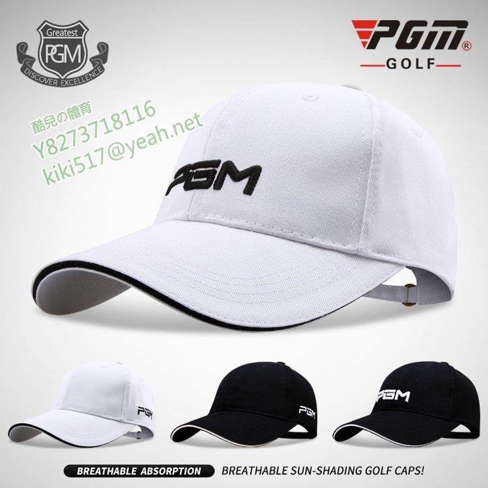 酷兒の體育 超值!PGM 高爾夫帽子 男女球帽 夏季戶外防曬球帽 透氣吸汗棉質