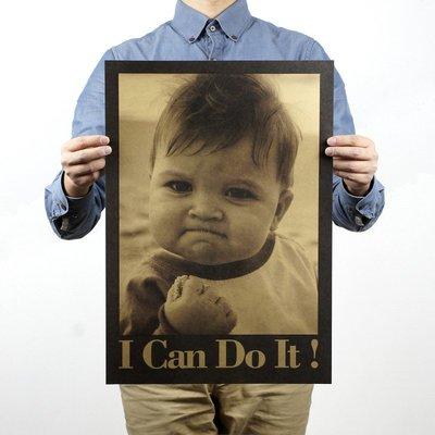 【貼貼屋】I CAN DO IT! 我能做到! 勵志 復古海報 牛皮紙海報 店面裝飾 壁貼 289