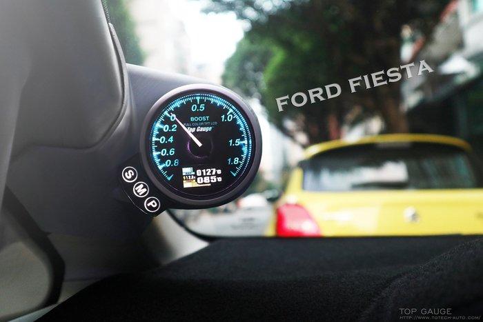 精宇科技 FORD FIESTA KUGA FOCUS專車專用A柱錶座