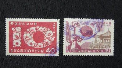 【大三元】韓國銷戳票- E117   老票2枚