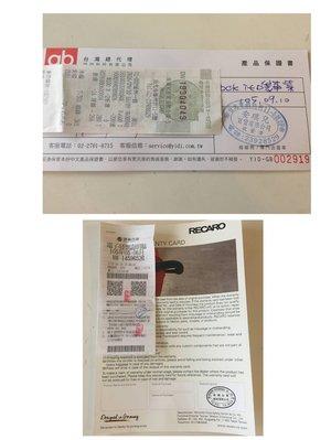 2手Recaro EasyLife8成新+GD Pokit 9成新送Apramo Flippa餐卓椅=NTD23,630