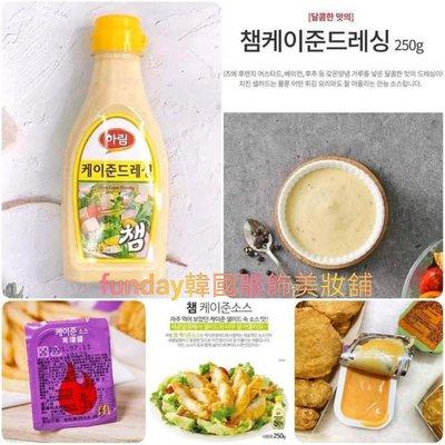 韓國HARIM  BTS防彈麥當勞肯瓊醬250g