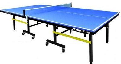 STIGA ST-919 桌球桌 乒乓球桌 桌球檯(運費 依送達地點不同 計價)