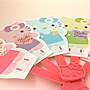 鹿緹的彩虹城堡~日貨 Sanrio Holle Kitty 自動彈開扇 2009年絕版商品