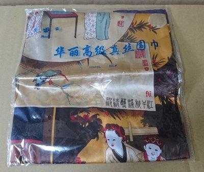 華麗高級真絲圍巾, 多功用途絲巾, 方巾, 手帕巾, 長方巾, 領巾, 披巾