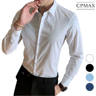 CPMAX 高質感修身韓版襯衫 商務襯衫 上班襯衫 正式襯衫 男襯衫 大尺碼襯衫 韓版襯衫 長袖襯衫 【B64】