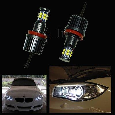 【PA LED】超高亮度 BMW H8  120W LED 大燈光圈/天使眼E90/E91/E92/E93 3系列