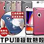 [免運費] 蘋果 iPhoneXR 頂級散熱殼 螢幕貼...