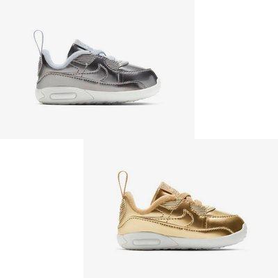 Nike Max 90 Crib Bootie 金/ 銀 學步鞋 CV2397-700/ 001