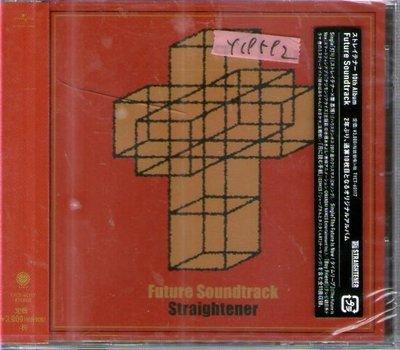 *還有唱片行*STRAIGHTER / FUTURE 全新 Y19592 (149起拍)