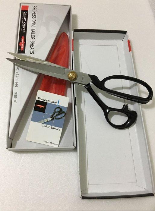 剪刀-複合貼鋼-材質優-10''