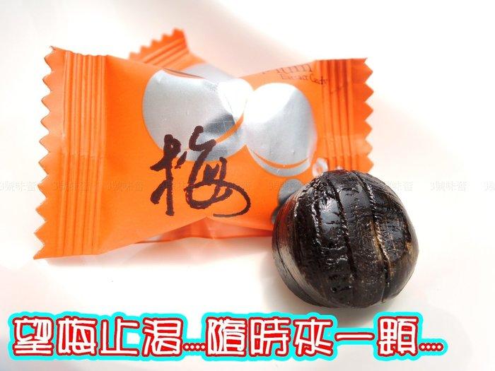 3號味蕾 ~台灣梅精糖100公克...微酸又不會太刺激..喜愛酸梅味的朋友別錯過